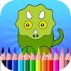 Toddler Dinosaur Coloring Game