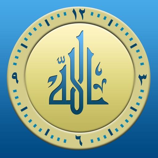 Salat Times - Islamic Prayers