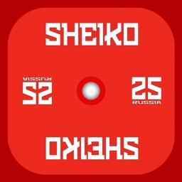 Sheiko - Workout Routines