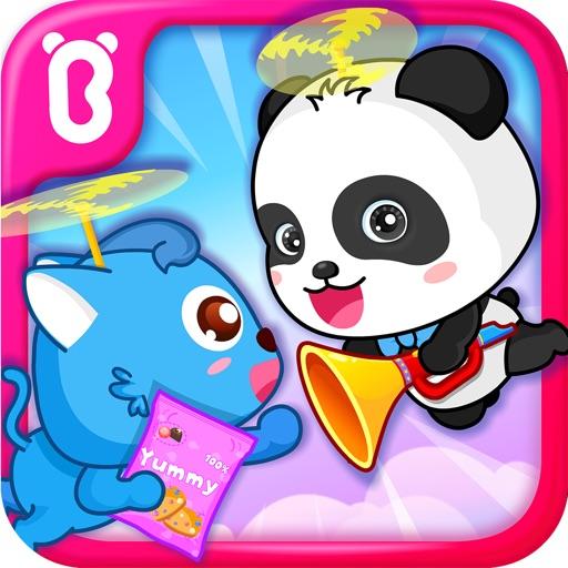 Panda Sharing Adventure—BabyBus