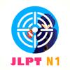 Sunshine College - JLPT Hunter N1 アートワーク