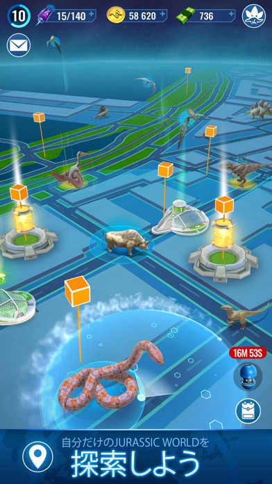 Jurassic World アライブ!のおすすめ画像5