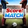 スコア!マッチ - マルチプレイヤー サッカー