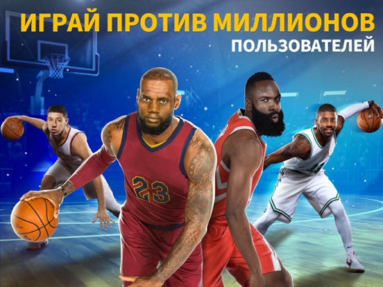 Basketball Manager 2019 для iPad