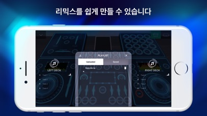 Party Mixer 3D for Windows
