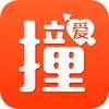 撞爱情缘 - 一款让你小鹿乱撞的相亲交友婚恋App