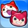 妖怪ウォッチ ぷにぷに - iPhoneアプリ