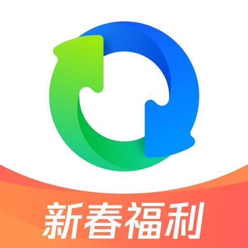 QQ同步助手-手机资料备份,换机数据恢复