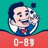 常青藤爸爸-学语文学英语