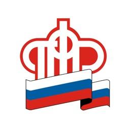 ПФР Электронные сервисы
