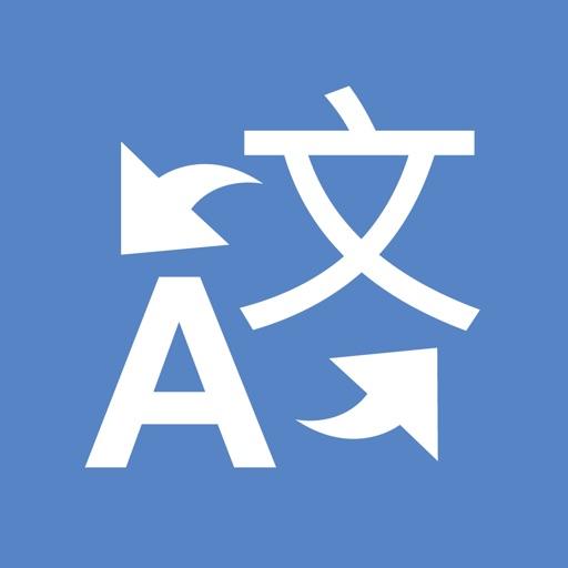 Translate English Japanese