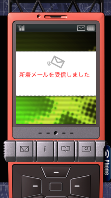 STEINS;GATE screenshot1