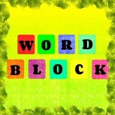 Activities of Word Block Puzzle Game