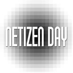 NetizenDay