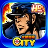 押忍!番長3 HD ver.【大都吉宗CITYパチスロ】 - iPhoneアプリ