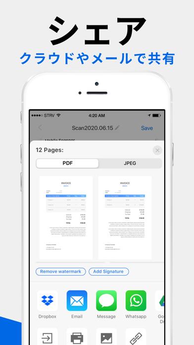 Mobile Scanner - 書類やフォトスキャンのおすすめ画像10