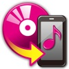 Logitec CD Ripper - iPadアプリ
