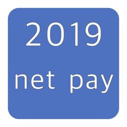 2019 Net Pay Calculator