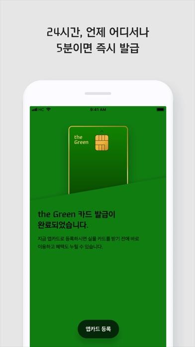 현대카드 for Windows