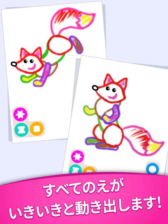 お絵かき 画像 アプリ!色塗り ゲーム!おえかきあぷりのおすすめ画像8