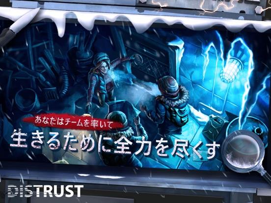 Distrustのおすすめ画像3