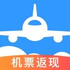 飞常准-全球航班查询特价机票酒店预订 icon