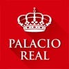 Palacio Real de Madrid - 旅行アプリ