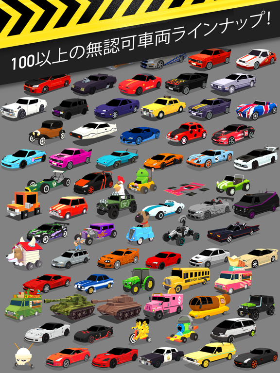 Thumb Drift - Furious Racingのおすすめ画像2