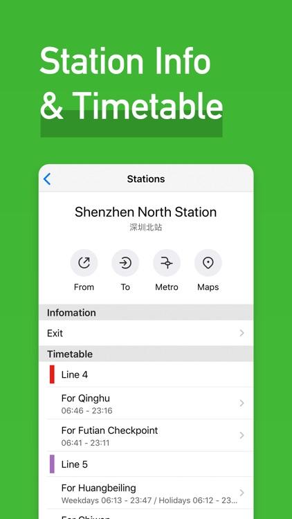 MetroMan Shenzhen screenshot-3