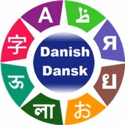 Hosy - Learn Danish