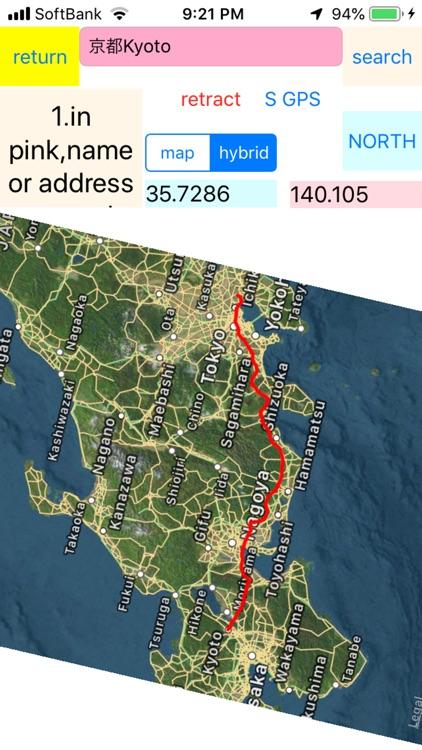 Keio KBR Memory,GPS screenshot-3