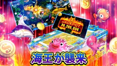 スロット〜釣り 大富豪 カジノオンラインゲームのおすすめ画像3