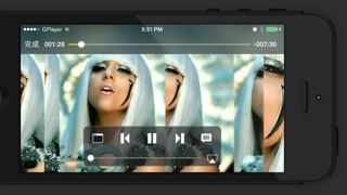 Screenshot for GPlayer - video player in Chile App Store