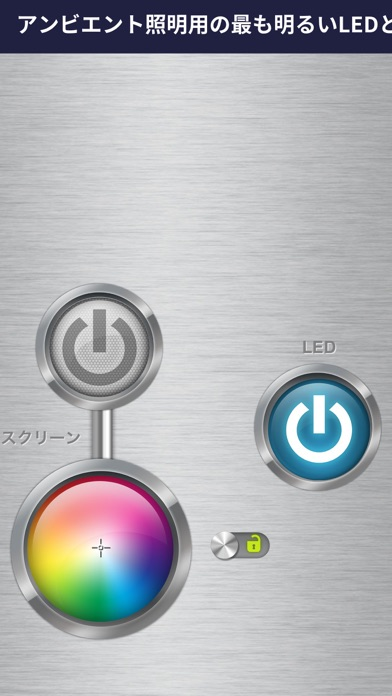 LED 懐中電灯 HDのおすすめ画像1