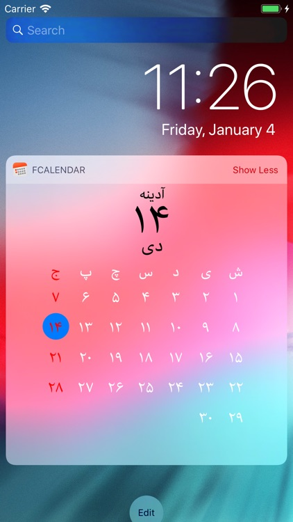 fCalendar screenshot-3