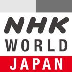 NHK WORLD-JAPAN на пк