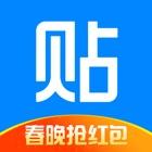 百度贴吧-全球最大中文兴趣社区 icon
