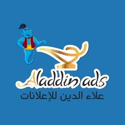 Aladdin ads
