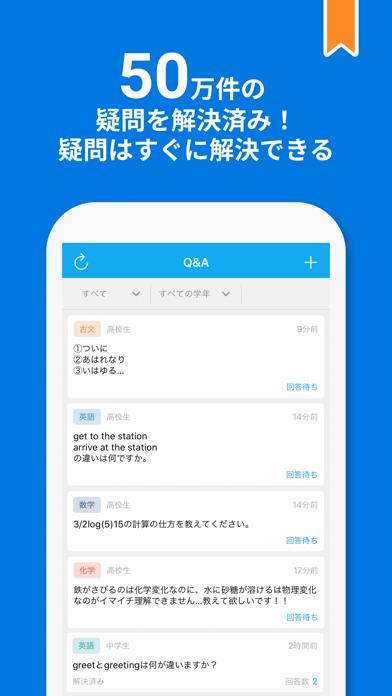Clear(クリア)ノート共有アプリ ScreenShot4