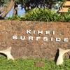Kihei Surfside Reviews