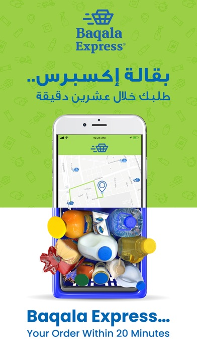 Screenshot for Baqala Express in United States App Store