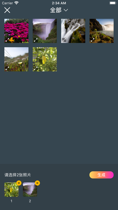 Volg卡点-卡点制作剪辑视频软件のおすすめ画像4