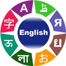 Hosy - Learn English