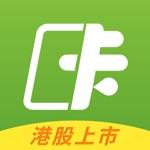 维信卡卡贷-贷款借钱分期借款平台