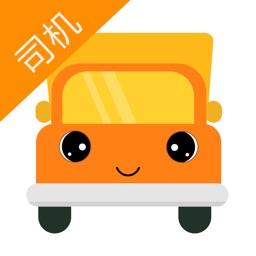 物流宝司机-货车配货拉货,找货源的平台