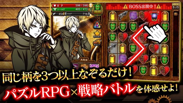 THE CHASER -マッチ3戦略型パズルRPG screenshot-3