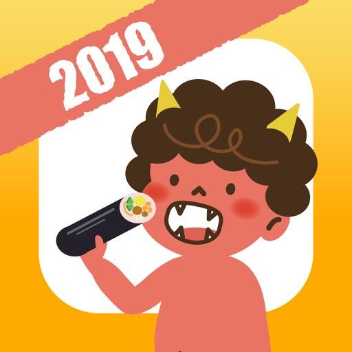 2019年の恵方コンパス