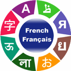 Hosy - Learn French