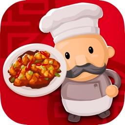 China Food Idle