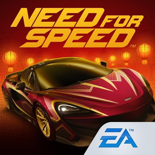 Baixar Need for Speed: NL a Corridas para iOS